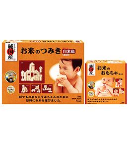 ピープルの純国産「お米のおもちゃ」シリーズ白米色